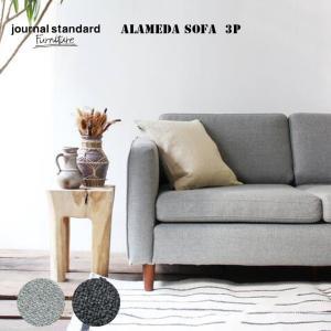 3Pソファ ジャーナルスタンダードファニチャー jarnal standard funiture アラメダソファ ALAMEDA SOFA3P ソファ|bicasa
