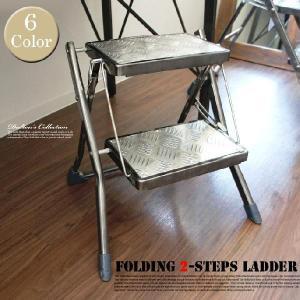 Folding 2-steps ladder 100-271 ダルトン Yellow/Ivory/Red/Brown/HammertoneGray/Raw/Galvanized|bicasa
