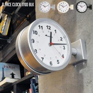 壁掛け時計 ダルトン DULTON ダブルフェイスクロック DOUBLE FACE CLOCK 170D S624-659 両面時計 ウォールクロック 時計 かけ時計 電池時計 bicasa