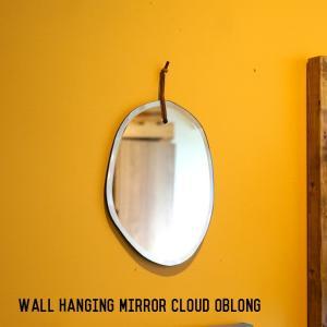 ミラー ダルトン DULTON ウォール ハンギング ミラー クラウド オブロング Wall hanging mirror Cloud oblongH19-0032 鏡 壁掛け ラウンド|bicasa