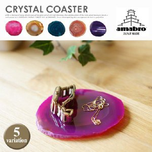 CRYSTAL COASTER amabro