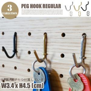 PEG SERIES/PEG HOOK REGULAR amabro|bicasa