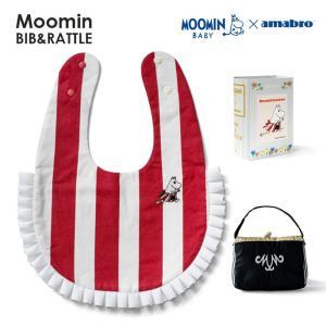 ベビー アマブロ amabro ビブ アンド ラトル ムーミンママ BIB&RATTLE Moomin Mamma  玩具 ベビー用品|bicasa