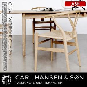 CH24 WISHBONECHAIR Yチェア アッシュ ハンス・J・ウェグナー カールハンセン&サ...