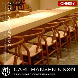 CH24 WISHBONECHAIR Yチェア チェリー ハンス・J・ウェグナー カールハンセン&サ...