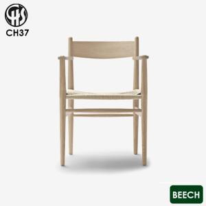 チェア カールハンセン Carlhansen&son CH37 ダイニングチェア 椅子|bicasa
