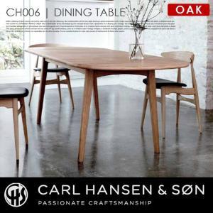 CH006 ダイニングテーブル オーク HANS J WEGNER(ハンス・J・ウェグナー)|bicasa