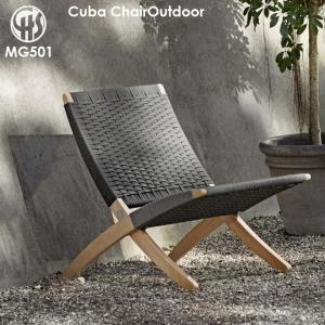 椅子 カールハンセン&サン CARL HANSEN & SON キューバチェア アウトドア MG501 CUBA CHAIR OUTDOOR アウトドアチェア 折りたたみチェア キャンプ|bicasa