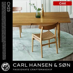 チェア CHAIR CH23 オーク Oak ハンス J.ウェグナー HANS J.WEGNER カールハンセン&サン CARL HANSEN & SON|bicasa