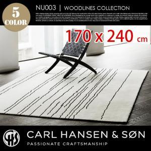ウッドライン ラグ WOOD LINES RUG NUP003 170×240cm ウールラグ