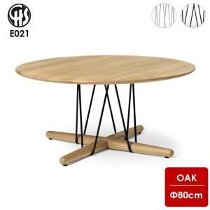 テーブル カールハンセン&サン CARL HANSEN&SON E021 EMBRACE LOUNGE TABLE 80cm オーク ソープ ラッカー オイル ブラック ラウンジテーブル|bicasa