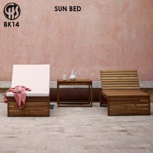 サンベッド カールハンセン&サン CARL HANSEN&SON SUNBED BK14 サンベッド ガーデンファニチャー リゾート 庭 屋外 bicasa