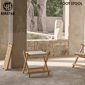 BM5768 FOOT STOOL border=1