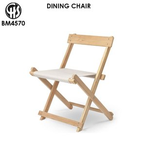 BM4570 DINING CHAIR border=1