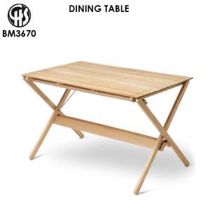 テーブル カールハンセン&サン CARL HANSEN & SON ダイニングテーブル BM3670...