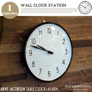 アルネヤコブセン ウォールクロック(ARNE JACOBSEN WallClock) ステーション(...