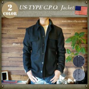 アメリカ軍タイプ C.P.O.ジャケット|bicasa