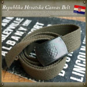 クロアチア軍キャンバスベルト bicasa