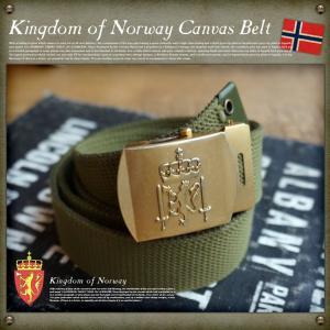 ノルウェー軍キャンバスベルト bicasa