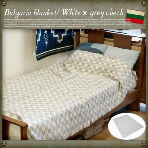 ブルガリア軍ブランケット ホワイト×グレーチェック|bicasa