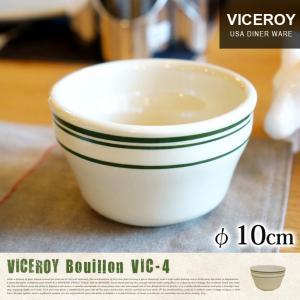 キッチン雑貨 食器 ボウル ヴァイスロイブイヨン VICEROY  BOUILLON セラミック ULTIMA社 アメリカンダイナー 業務用 直径10cm スープボウル ストライプ bicasa