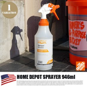 FROM U.S.Aの日用品雑貨☆HOME DEPOT SPRAY (ホームデポスプレー)946ml|bicasa