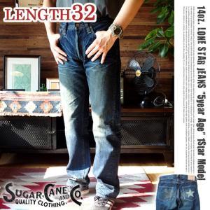 14oz.SUGAR CANE FIBER DENIM LONE STAR JEANS 5year Aged(1Star Model) LENGTH32|bicasa