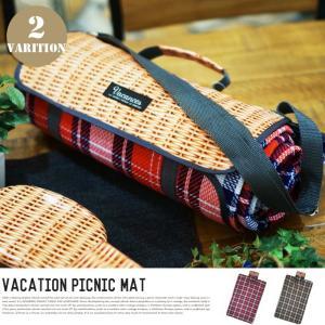 折りたたみ ピクニックマット VACANCES PANIER SFVG1705|bicasa