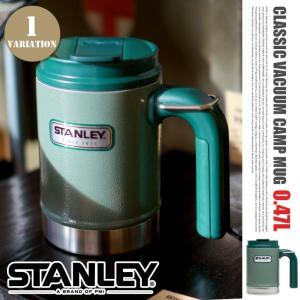 STANLEY CLASSIC VACUUM CAMP MUG 0.47L