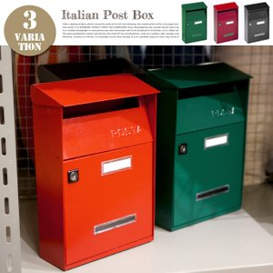 LCLイタリアンポストボックス(Italian post box)|bicasa