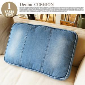 クッション デニムクッション Denim CUSHION YD-20635 デニム 背クッション ソファ 枕 大きい おしゃれ カジュアル アメリカン ビンテージ  あすつく|bicasa