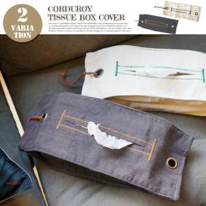 CORDUROY TISSUE BOX COVER 全2色...