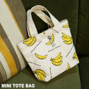 ミニトートバッグ バナナ