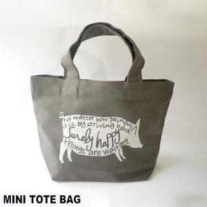 バッグ アンドパッカブル AND PACKABLE ミニトートバッグ ピッグ グレー MINI TOTE BAG Pigs GY 4562311162977 ランチトート ミニトートバッグ bicasa