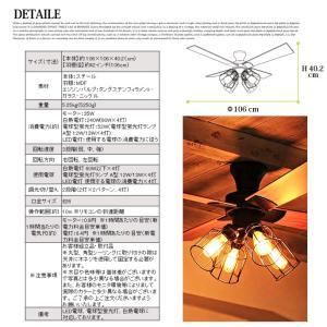 シーリングファン  ジャヴァロエルフ JAVAIO EIF VINTAGE Collectionシーリングファン JE-CF001V 4灯|bicasa|02