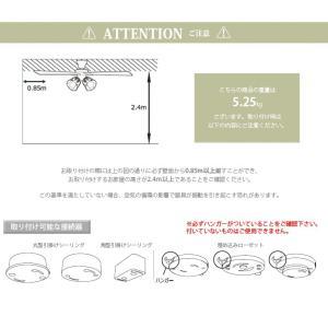シーリングファン  ジャヴァロエルフ JAVAIO EIF VINTAGE Collectionシーリングファン JE-CF001V 4灯|bicasa|03