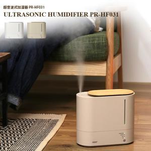 加湿器 阪和 プリズメイト 超音波式加湿器 上部給水 PRISMATE PR-HF031 空気清浄器...