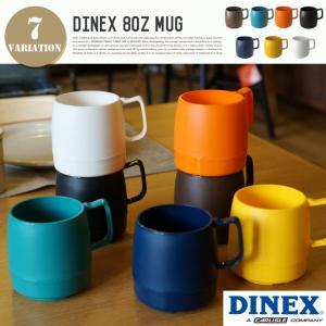 DINEX 8oz MUG CUP