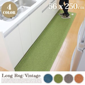 キッチンマット 玄関マット ラグマット フロアラグ カーペット 絨毯 ヴィンテージファブリックロングラグ Fabric Long Rug ポリエステル 56×250cm 水洗い可能|bicasa