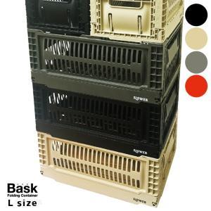 収納 TRI バスク フォールディングコンテナ ラージ Bask FOLDING CONTAINER LARGE 収納ボックス 折り畳みボックス|bicasa