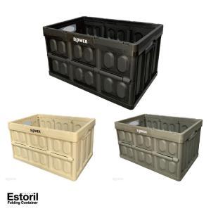 収納 TRI エストリル フォールディングコンテナ Estoril FOLDING CONTAINER 収納ボックス 折り畳みボックス|bicasa