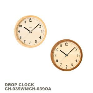 時計 インターゼロ INTERZERO ドロップクロック ウォルナット オーク DROP CLOCK WN CH-039WN CH-039OA 壁掛け時計 ウォールクロック bicasa