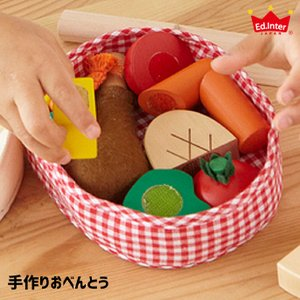 おもちゃ エドインター Ed Inter 手作りおべんとう 木のままごとあそび おままごと 知育玩具 キッチン ごっこ遊び|bicasa