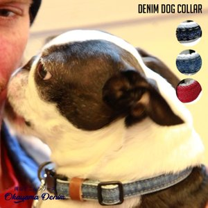 ペット用品 デニム ドッグカラー Denim dog Collar AP16001 岡山デニム 首輪...