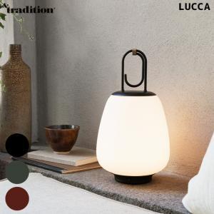 照明 アンドトラデイション &TRADITION ルッカ LUCCA SC51 テーブルライト アウトドア ベランピング キャンプ モバイルバッテリー内蔵|bicasa