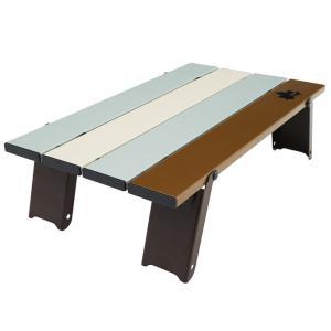 LOGOS Life ロール膳テーブル(ヴィンテージ) テーブル border=1