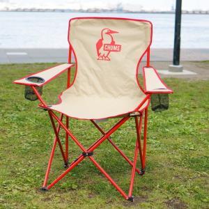 Booby Easy Chair Wide アウトドアチェア border=1