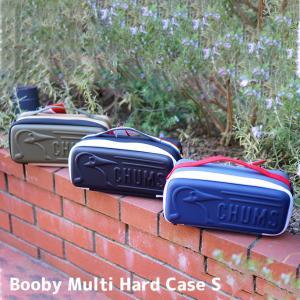 Booby Multi Hard Case S・ ハードケース border=1