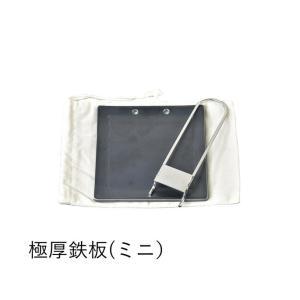 鉄板 ベルモント Belmont 極厚鉄板(ミニ) 極厚鉄板(ミニ) BM-288 鉄板 黒皮鉄板 BBQ bicasa