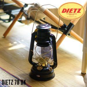 ランタン ハリケーンランタン DIETZ 78  デイツ78 黒GT L-13030 ブラック bicasa